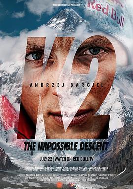 K2:征服死亡峰