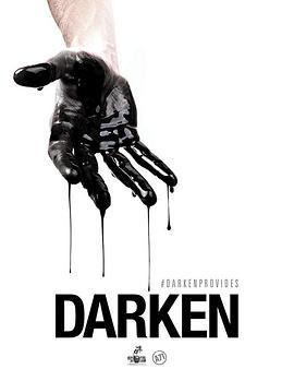 活在暗下/Darken