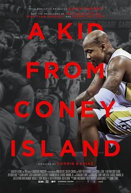 康尼岛之子